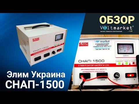 Solpi m tsd 500ba схема принципиальная