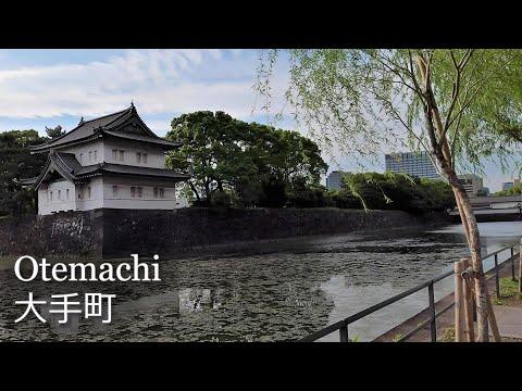 大手町駅周辺を散歩|Around Otemachi Station, Chiyoda-ku, Tokyo [Japan/Gopro 4K60/May 2020]