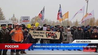 НКО ТВ новости Full HD