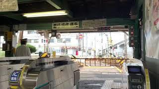 名鉄西枇杷島駅