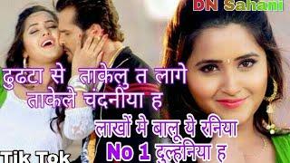 Ghughata se takelu ta lage no.1dulahiniya ho ||  khesari Lall ,tik toke  bhojpuri  song 2018 |