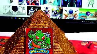 ドラゴンボールZ(DragonBall 'Z)のフリーザ(Freezer)とキン肉マン(Kinni...
