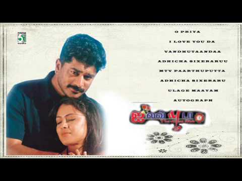 I Love You Da Full Movie Audio Jukebox Raju Sundaram Simran