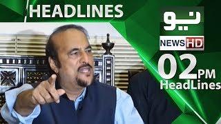 News Headlines - 02:00 PM | 24 June 2018 | Neo News