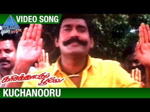 Download Othayadi Pathiyile Songs By Aatha Un Kovilile