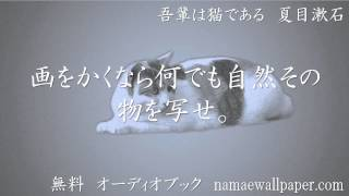 http://www.namaewallpaper.com/audiobook/0006.html?row=1 無料 オーデ...
