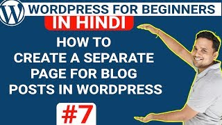 Comment Créer une Page Distincte pour les Messages de Blog dans WordPress [En Hindi] | Tutoriel WordPress | Partie -7