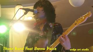 Smoke On The Water By Tkoes Band Feat Senno Paice