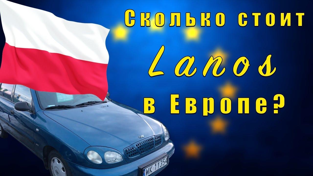 Купить заказать оригинальные качественные запчасти авто Харьков .