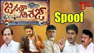 Janatha Garage Spoof    Andhra Garage Vs Telangana Garage