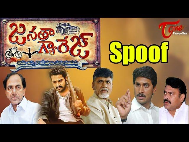 Janatha Garage Spoof || Andhra Garage Vs Telangana Garage