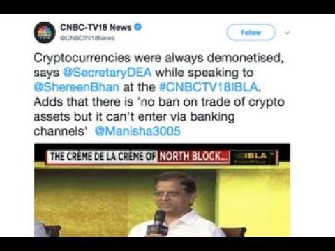 No ban on trading of crypto assets, says Economic Affairs Secretary Subhash Chandra Garg (In Hindi)