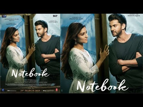"""Notebook"" Movie First Look ""Salman Khan"" Introduces Debutants Pranutan Bahl and Zaheer Iqbal Mp3"
