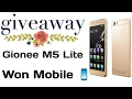 Gionee M5 Lite Giveaway And Unboxing 2017 || Like Subscribe & Share Video Hindi😱😂😂