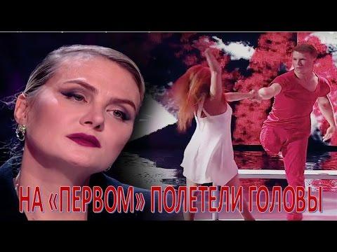 На 'Первом' полетели головы после скандала с Литвиновой   (08.03.2017)