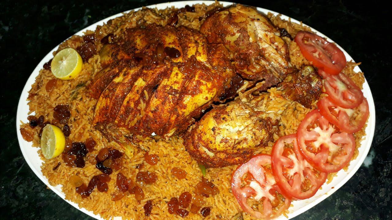 arabian dish mandi eid special recipe youtube