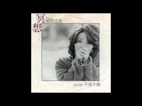 [ Hits Medley ] Ami Ozaki