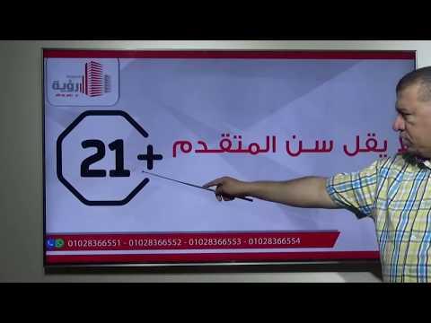 الاستشارى العقاري م. ياسر عبدالله | سكن مصر & المرحلة الثانية  كل التفاصيل الممكنة مع تحليل السعر thumbnail