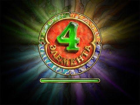 Игра 4 Элемента Игры стихии Игропарк портал