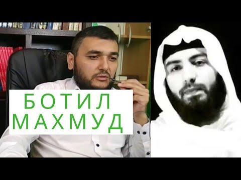 Махмуд абдулмумин хизбут тахрир каззобларидан | Maxmud Abdulmomin Xizbut Taxrir Kazzoblaridan