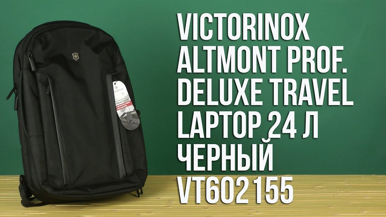 151e53a0bd40 Распаковка Victorinox Altmont Professional Deluxe Travel Laptop 24 л Черный  Vt602155