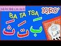 Download Belajar Iqro' 1 BA TA TSA   Persiapan Ramadhan   Video Jamal Laeli