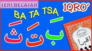 Video Belajar Iqro' 1 BA TA TSA | Persiapan Ramadhan | Video Jamal Laeli download MP3, 3GP, MP4, WEBM, AVI, FLV Agustus 2018