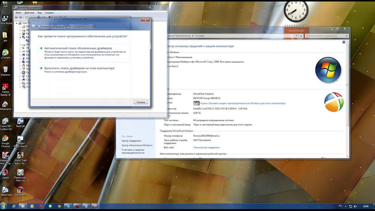 Как сделать так чтобы варфейс не лагал на ноутбуке