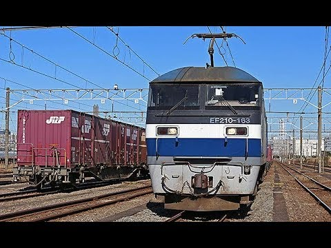JR貨物列車に添乗、初公開=鉄路...