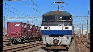 JR貨物列車に添乗、初公開=鉄路63キロをぴたり96分、技術と連携で定時運行