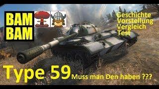 World of Tanks Replay 0086 (deutsch) Type 59 - Geschichte/Vergleich/Test !