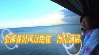 インバウンド対策。中国人観光客を呼びこむ動画プロモーション。http://...