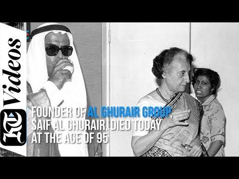 Prominent Emirati Businessman Saif Ahmed Al Ghurair Dies