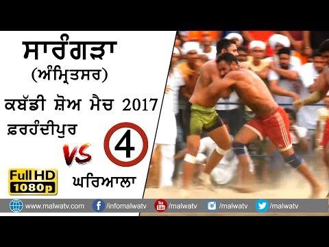 ਸਾਰੰਗੜਾ SARANGRA (Amritsar) KABADDI SHOW MATCH - 2017 ● FARHANDIPUR vs GHARYALA ● FULL HD ● Part 4th