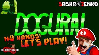 Dogurai Gameplay (Chin & Mouse Only)