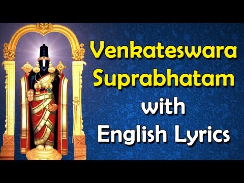 Sri Venkateshwara Suprabhatam With Lyrics in English