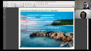 Стипендии РФ на обучение в Австралии