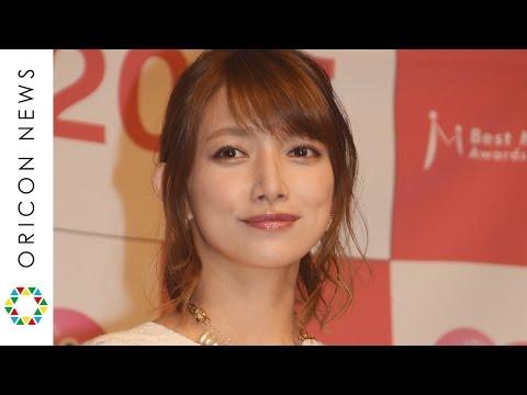 後藤真希、久々の登場「緊張しています」 『第10回ベストマザー賞2017』
