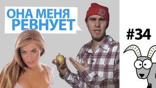 Проект КОЗА - ИЗМЕНА В ОТНОШЕНИЯХ thumbnail
