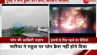 Mumbai: CCTV footage of the chartered plane crash in Ghatkopar