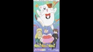 03 ハートのつばさ ~2001SPRING'MIYU'MIX 【名塚佳織】 中島礼香 動画 26