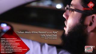 Jahan Main Kitne Rasool Aye | Hafiz Fahad Shah | Best Naat 2016 | Zaitoon.tv