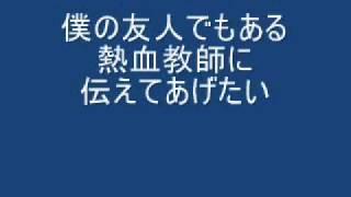 【高校受験数学勉強法】 http://jukengokaku.net/suugaku/ 60日で偏差...