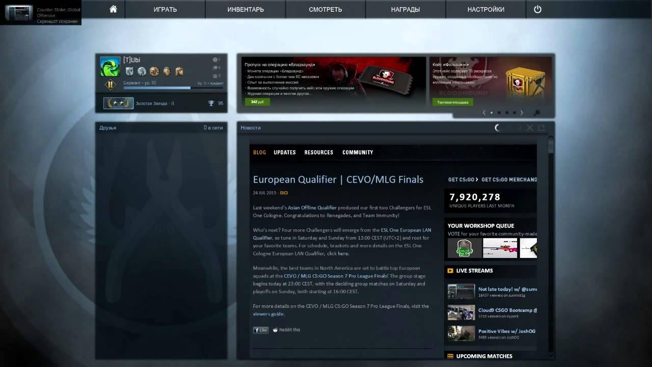 Cs go biggest sell steam удалить аккаунт
