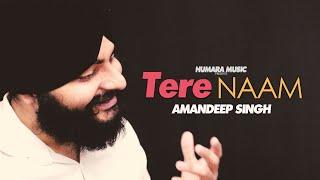 Tere Naam   Unplugged Cover   Male Version   Salman Khan   Tere Naam Humne Kiya Hai