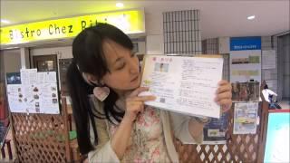 2015年6月6日 12:00~、町田ターミナルプラザ「町田ミュージックパーク...