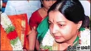 A Part in Jayalalithaa's Political History in Dinamalar Video Dated Sep 27th 2014 - Dinamalar