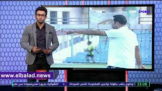 شاهد .. مصر المقاصة يكشف حقيقة مشاركة الزمالك فى دورى أبطال أفريقيا