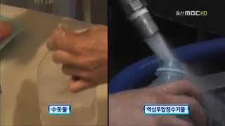 """일반가정집 대부분 정수기는 """"역삼투압 방식&q…"""