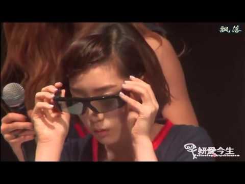 [Fancam]110423Taeyeon #Samsung Fan Meeting In Beijing
